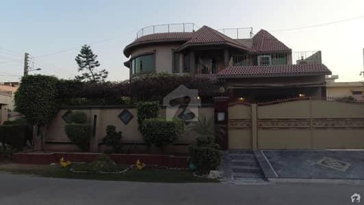 نشیمنِ اقبال فیز 1 نشیمنِ اقبال لاہور میں 4 کمروں کا 1 کنال مکان 3.15 کروڑ میں برائے فروخت۔