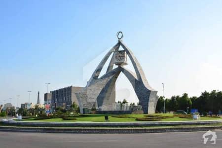 بحریہ ٹاؤن رفیع بلاک بحریہ ٹاؤن سیکٹر ای بحریہ ٹاؤن لاہور میں 10 مرلہ رہائشی پلاٹ 63 لاکھ میں برائے فروخت۔
