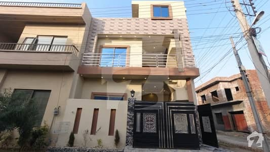 4  Marla House Available For Sale In Audit & Accounts Housing Society - Lahore