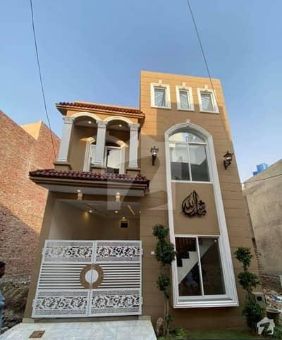 ماڈل ٹاؤن لِنک روڈ ماڈل ٹاؤن لاہور میں 4 کمروں کا 3 مرلہ مکان 99 لاکھ میں برائے فروخت۔