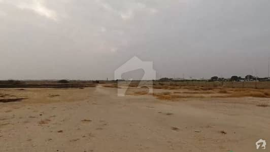 Industrial Land For Sale In Beautiful Super Highway