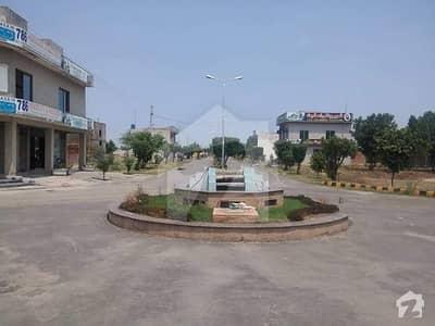 10 Marla Residential Plot For Sale In Al Haram Garden