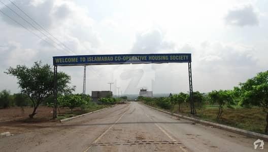5 Marla Plot Near Islamabad Airport And Ring Road