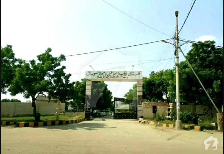 میرٹھ سوسائٹی سکیم 33 کراچی میں 16 مرلہ رہائشی پلاٹ 1.45 کروڑ میں برائے فروخت۔