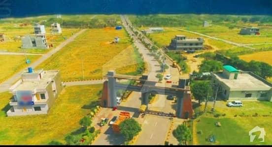 یونیورسٹی ٹاؤن اسلام آباد میں 5 مرلہ رہائشی پلاٹ 24 لاکھ میں برائے فروخت۔
