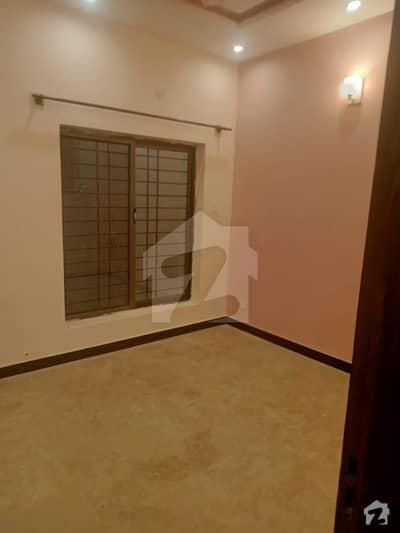11 Marla Single Storey House For Sale