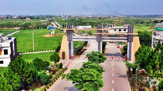 یونیورسٹی ٹاؤن ۔ بلاک اے یونیورسٹی ٹاؤن اسلام آباد میں 5 مرلہ رہائشی پلاٹ 33 لاکھ میں برائے فروخت۔