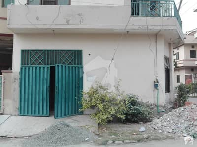 5 Marla House In Wapda Town For Sale At Good Location