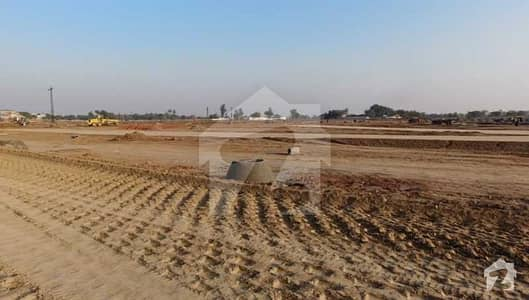 New Booking 5 Marla Commercial Plot For Sale On Instalments