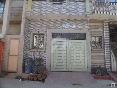 Kiran Valley House Sized 2.3 Marla For Sale