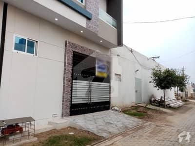 الخیر سٹی اوکاڑہ میں 4 کمروں کا 3 مرلہ مکان 55 لاکھ میں برائے فروخت۔
