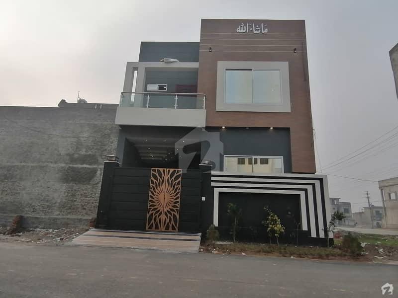 3 Marla House In Bismillah Housing Scheme For Sale