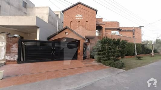 Punjab Govt Employees Society House Sized 1 Kanal For Sale