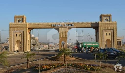 جی ٹی روڈ اسلام آباد میں 11 مرلہ رہائشی پلاٹ 38 لاکھ میں برائے فروخت۔