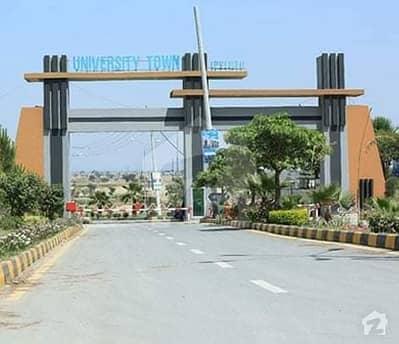 یونیورسٹی ٹاؤن ۔ بلاک ایف یونیورسٹی ٹاؤن اسلام آباد میں 4 مرلہ کمرشل پلاٹ 55 لاکھ میں برائے فروخت۔