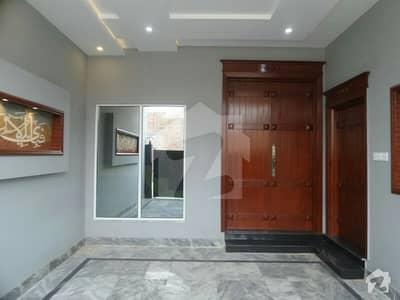 20 Marla House In Wapda City