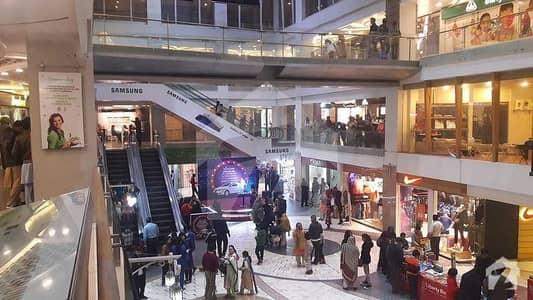 جی ۔ 13 مرکز جی ۔ 13 اسلام آباد میں 1 مرلہ دکان 75 لاکھ میں برائے فروخت۔
