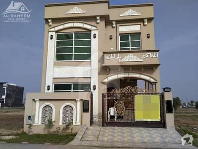 ڈی ایچ اے فیز9 پریزم ڈی ایچ اے ڈیفینس لاہور میں 3 کمروں کا 5 مرلہ مکان 1.45 کروڑ میں برائے فروخت۔
