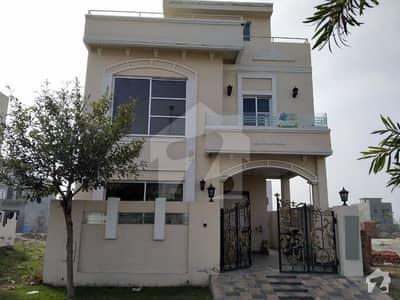 ڈی ایچ اے فیز9 پریزم ڈی ایچ اے ڈیفینس لاہور میں 3 کمروں کا 5 مرلہ مکان 1.4 کروڑ میں برائے فروخت۔