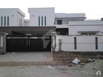 پی اے ایف فالکن کمپلیکس گلبرگ لاہور میں 4 کمروں کا 14 مرلہ مکان 5.5 کروڑ میں برائے فروخت۔