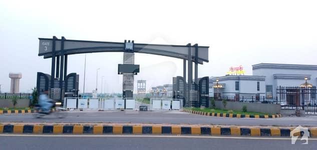 5Marla Residential Plot For Sale in DHA Phase 11, Halloki Garden