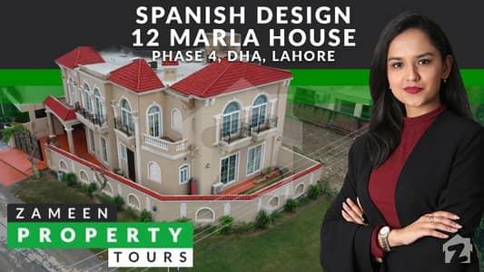 ڈی ایچ اے فیز 4 - بلاک ڈبل جے فیز 4 ڈیفنس (ڈی ایچ اے) لاہور میں 12 مرلہ مکان 4.6 کروڑ میں برائے فروخت۔