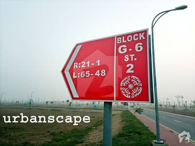 10 Marla On Ground Possession And Utilities Paid For Sale In Bahria Orchard Lahore