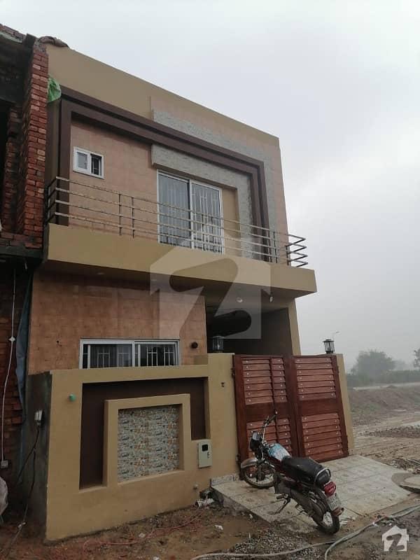 3 Marla House For Sale In Alkabir Town Block B Lahore
