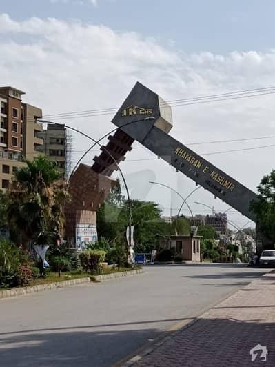 ایڈن سٹی - بلاک بی ایڈن سٹی ایڈن لاہور میں 11 مرلہ رہائشی پلاٹ 1.4 کروڑ میں برائے فروخت۔