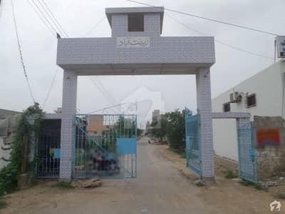 زینت آباد سکیم 33 کراچی میں 1.2 کنال رہائشی پلاٹ 6 کروڑ میں برائے فروخت۔