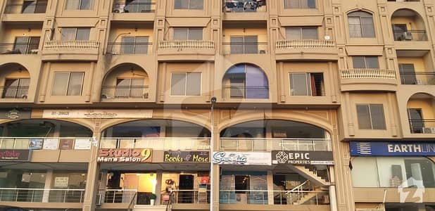 Centrally Located Office In Bahria Town Rawalpindi Is Available For Sale