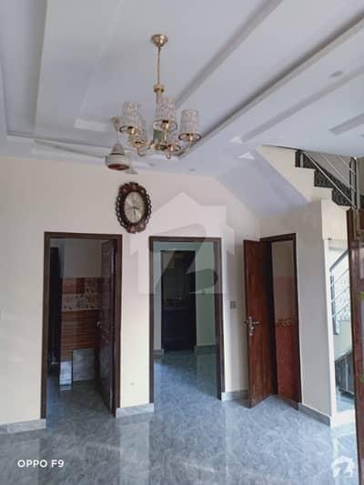 الکبیر ٹاؤن رائیونڈ روڈ لاہور میں 3 مرلہ مکان 75 لاکھ میں برائے فروخت۔
