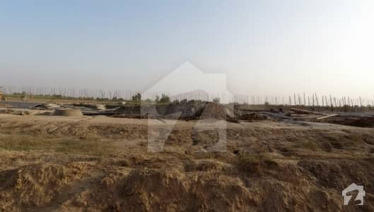 LDA City Lahore 10 Marla Plot Is Available For Sale In Affordable Prices