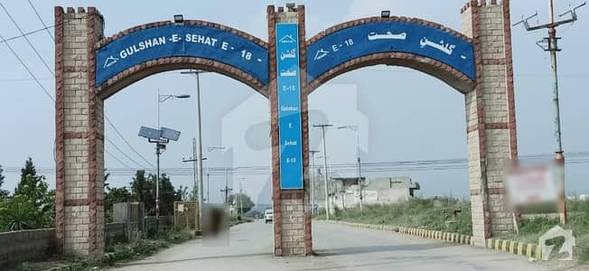12 Marla Plot Available For Sale In Gulshan-e-Sehat 1 - Block C