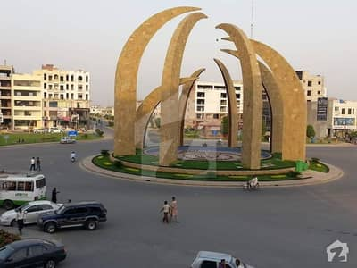 08 marla Commercial plot possession utility paid bahria town lahore
