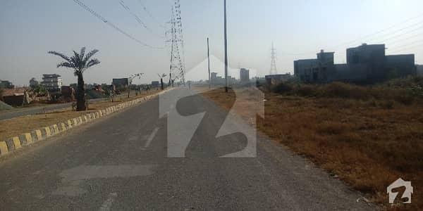 5 Marla Residential Plot Gvl Pak Arab Housing Society Phase 2
