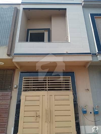کینال بینک ہاؤسنگ سکیم لاہور میں 3 کمروں کا 2 مرلہ مکان 65 لاکھ میں برائے فروخت۔