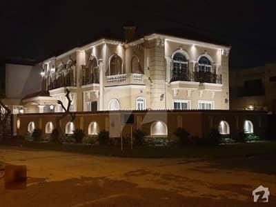 ڈی ایچ اے فیز 4 - بلاک ڈبل جے فیز 4 ڈیفنس (ڈی ایچ اے) لاہور میں 4 کمروں کا 10 مرلہ مکان 4.6 کروڑ میں برائے فروخت۔