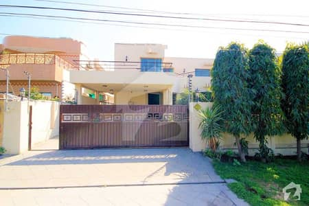 20 Marla Used House Well Maintained Available For Sale
