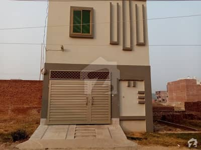 675  Square Feet House In Gulberg City Is Best Option