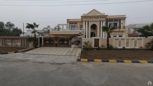 ویلینشیاء ۔ بلاک ایچ1 ویلینشیاء ہاؤسنگ سوسائٹی لاہور میں 6 کمروں کا 2 کنال مکان 9.5 کروڑ میں برائے فروخت۔