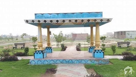 الحفیظ گارڈن لاہور میں 5 مرلہ رہائشی پلاٹ 40 لاکھ میں برائے فروخت۔