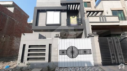 4 Marla Brand New House Is Available For Sale In Al Rehman Garden Phase 2 Lahore