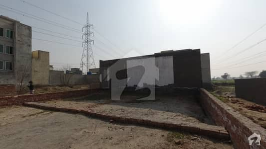 Commercial Plot Of 4 Marla In Pak Arab Housing Society For Sale