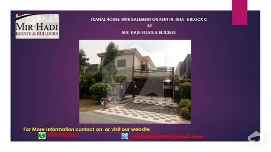 ڈی ایچ اے فیز 5 - بلاک سی فیز 5 ڈیفنس (ڈی ایچ اے) لاہور میں 5 کمروں کا 1 کنال مکان 1.8 لاکھ میں کرایہ پر دستیاب ہے۔