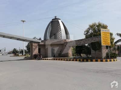 Residential Plot For Sale Citi Housing Sialkot