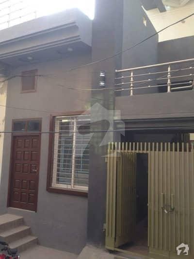 5 Marla House For Sale In D Type Colony Near Mohammadi Chowk Bank say loan k lia bahtreen