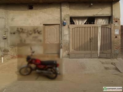 Single Storey Beautiful House For Sale At Haider Town, Okara