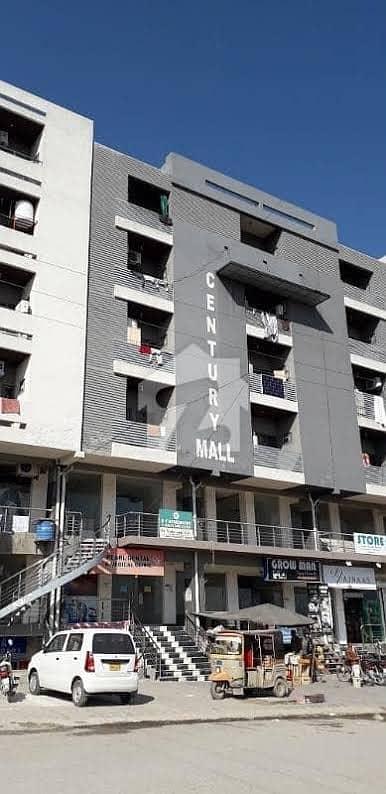 G15 Markaz Shop For Sale Ground Floor Shop