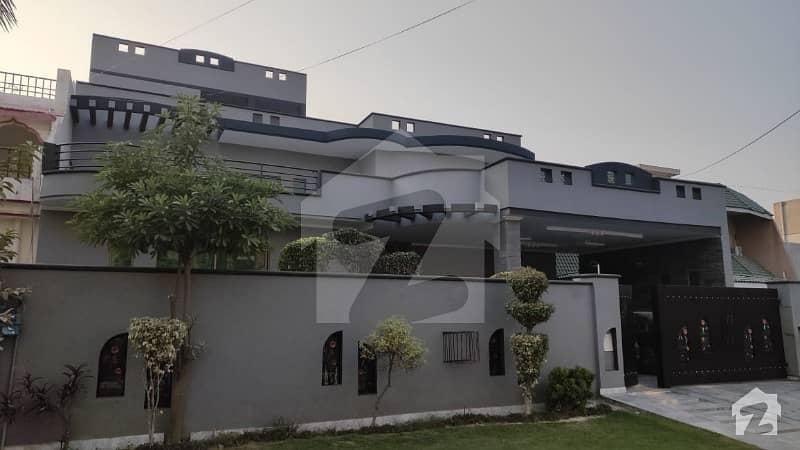 1 Kanal House For Sale In Punjab Society Near Wapda Town
